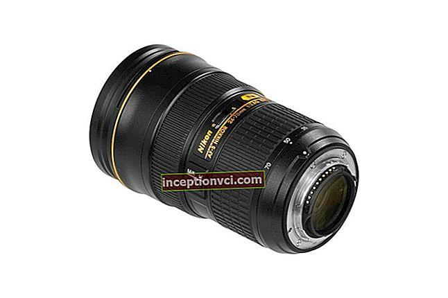 Опис сочива Никон 24-70 мм Ф 2,8 Г ЕД АФ-С Никкор