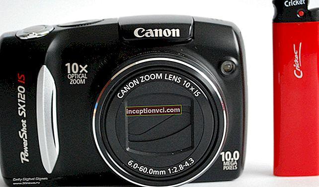 Análise da câmera Canon PowerShot SX120 IS