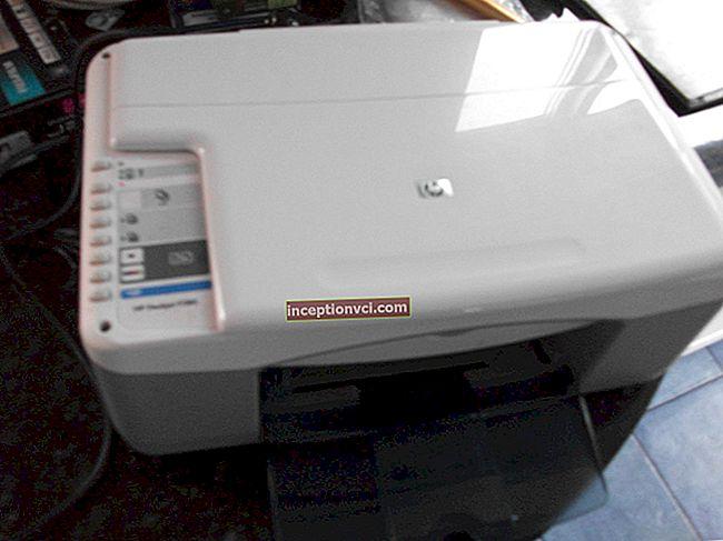 Đánh giá HP Deskjet F380
