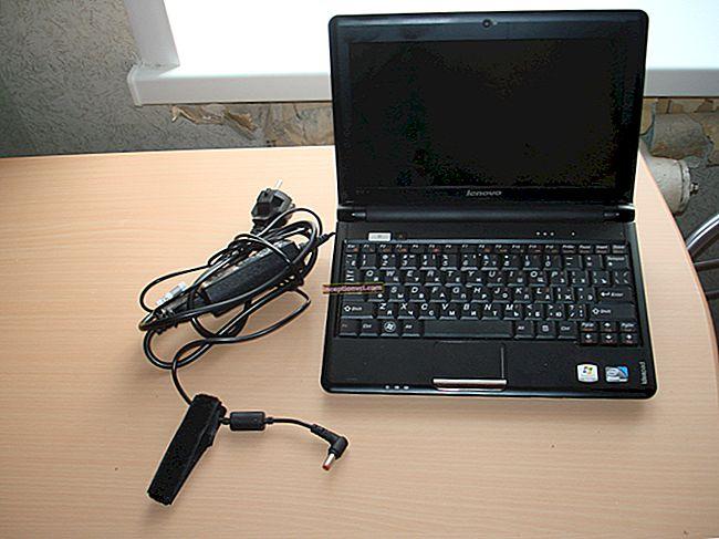 مراجعة Lenovo IdeaPad S100 Netbook