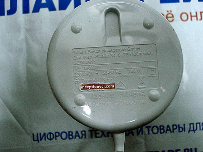 مراجعة مطحنة القهوة Bosch MKM 6000.