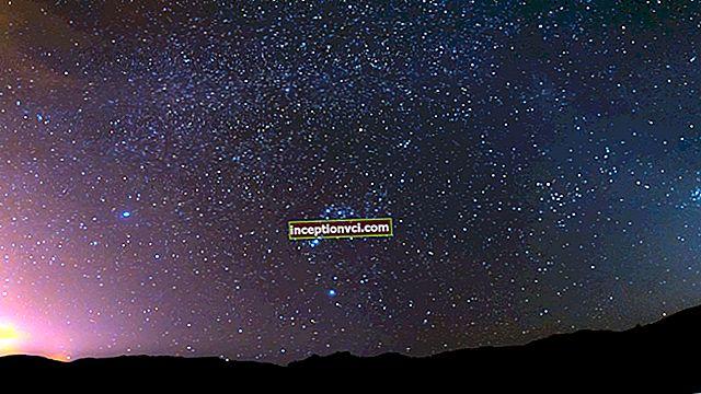 كوكبة سامسونج ستار