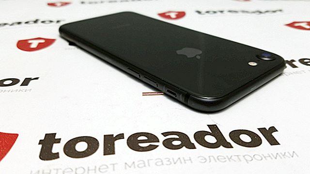Breve descrição dos telefones celulares populares. Parte 2