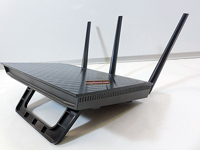 Review of Wi-Fi router Asus RT-N66U