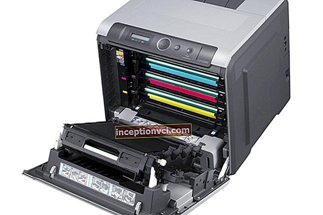 Зашто штампач штампа у пругама?