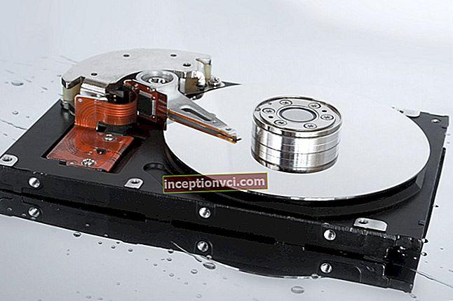 6 корака како одабрати чврсти диск