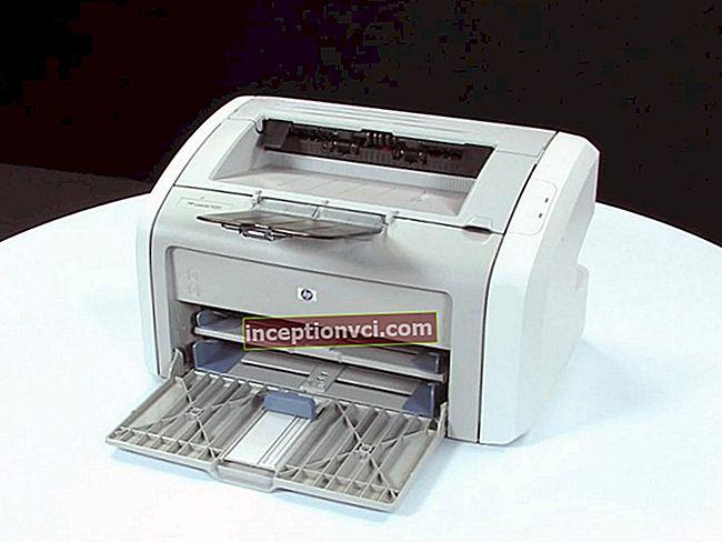 Како напунити гориво ласерским штампачем