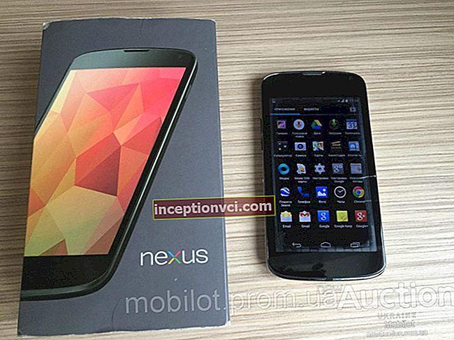 Review of the phone LG E960 Google Nexus 4