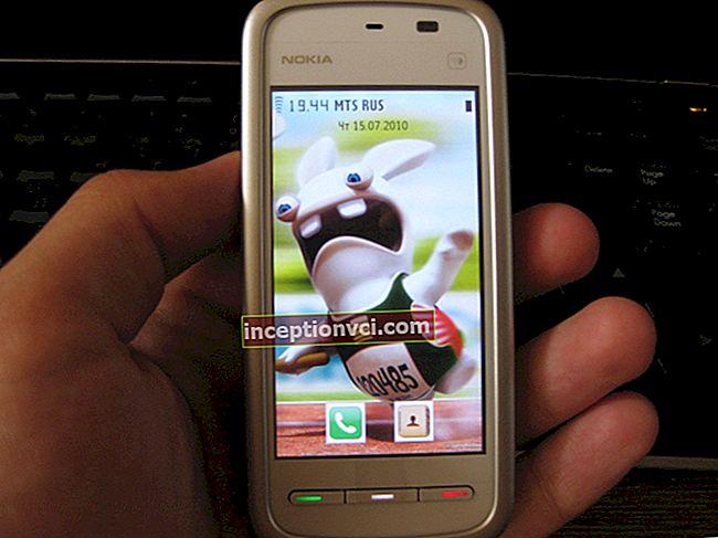 مراجعة هاتف Nokia 5230
