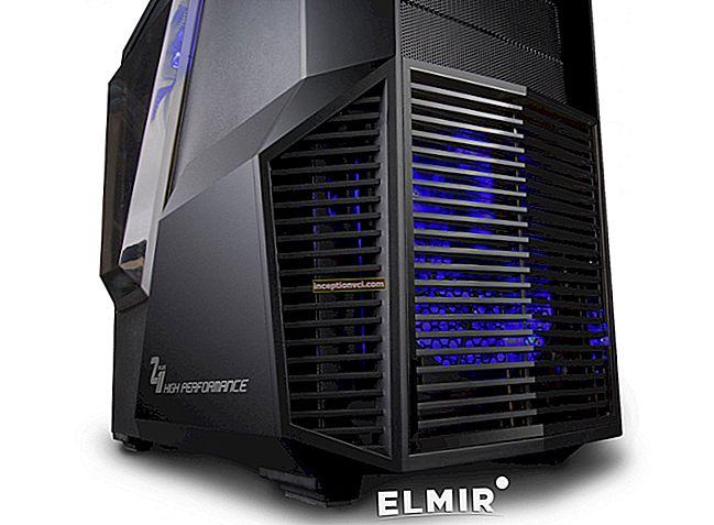 مراجعة اختبار حالة Zalman Z11 Plus.
