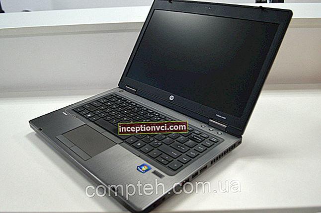 مراجعة الكمبيوتر الدفتري HP ProBook 6465b