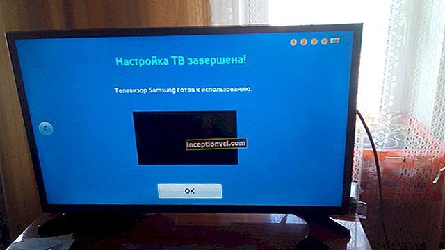Como configurar TVs Samsung e LG de 3 maneiras fáceis