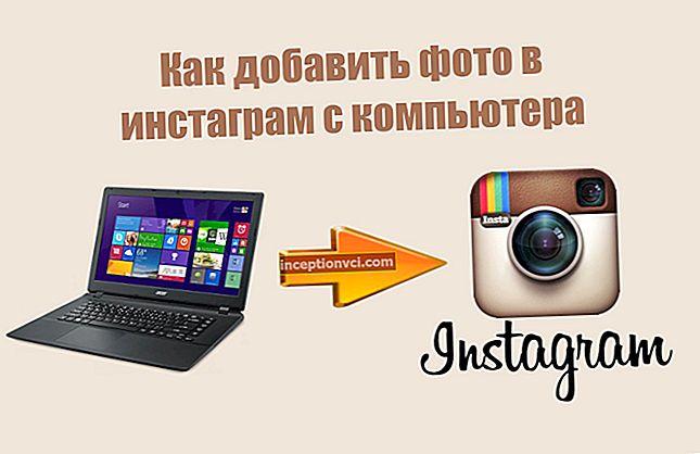 Como adicionar uma foto ao Instagram via computador: 2 maneiras