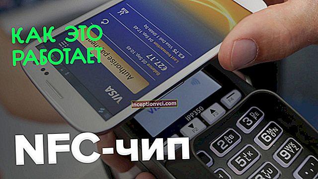 O que é NFC e como usá-lo