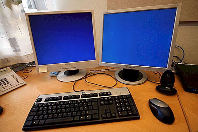 কোনটি ভাল - একটি ল্যাপটপ বা একটি কম্পিউটার?