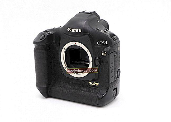 مراجعة كاميرا Canon EOS 1Ds Mark III