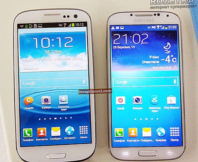 مراجعة الهاتف الذكي Samsung Galaxy S4 I9500