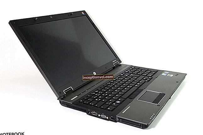 مراجعة محطة العمل المحمولة HP EliteBook 8540w