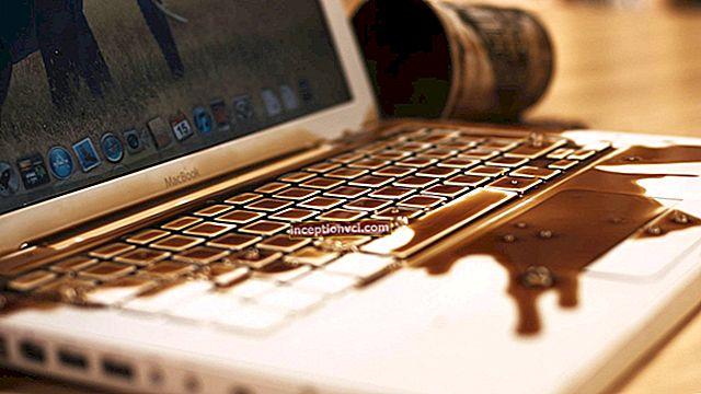 ماذا لو حصل الكمبيوتر المحمول الخاص بي على الماء؟