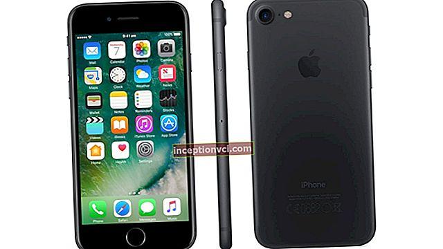 অ্যাপল আইফোন 3 জি মোবাইল ফোনের সম্পূর্ণ পর্যালোচনা