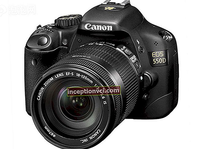 Помоћ за избор Цанон ЕОС 60Д: Поређење са другим Цанон фотоапаратима!